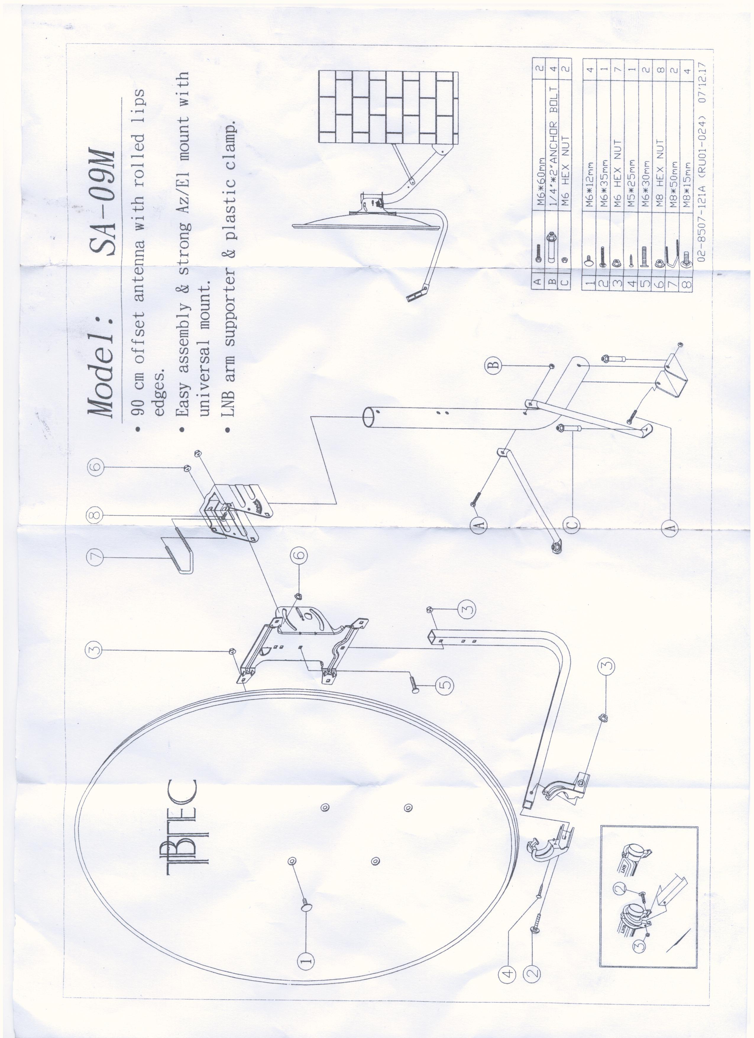 схема блока питания dreambox 800